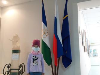 Республиканская музейная акция «Овеянный славой Российской Флаг…»