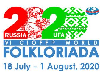 Всемирная Фольклориада пройдет в Республике Башкортостан в 2020 году