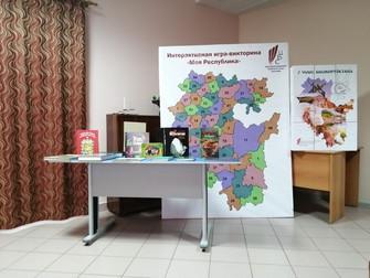 Семь ли чудес в Башкортостане?