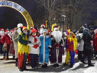 Парад Дедов Морозов народов мира