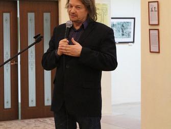 20 октября в Нефтекамской картинной галерее «Мирас» открылась выставка Игоря Тонконогого «Непокорённ