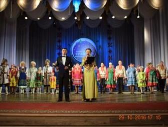 «Финно-угорский транзит: семейные традиции» прошел в Нефтекамске