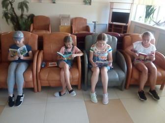 «Летний отдых с книгой»