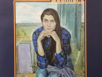 В картинной галерее «Мирас» состоится открытие выставки «Диалог»