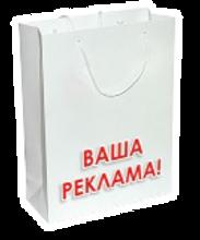 Пример изготовления фирменных пакетов