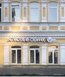 Световые буквы для кофейни