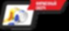 Производство фирменного скотча (с логотипом) в Саранске