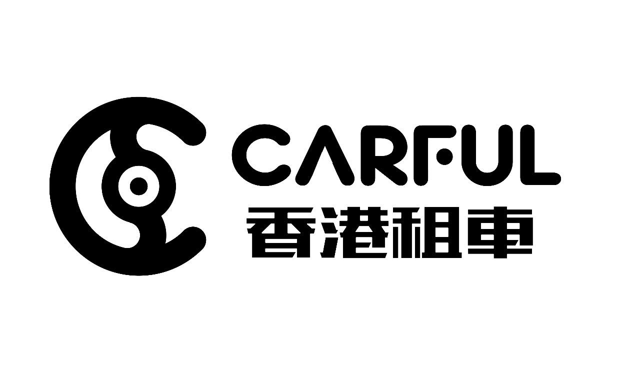 香港租車(集團)有限公司 Hong Kong Carful Group Limited