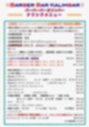 スクリーンショット 2019-05-13 16.05.01.jpeg