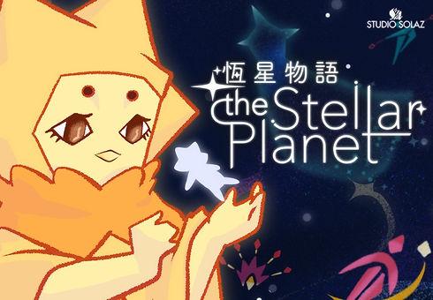 StudioSolaz_TheStellarPlanet_Poster_Website_edited.jpg