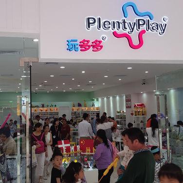 Game-center_Nanchang.jpg