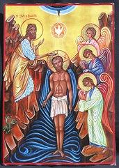 Bapteme Jésus Icone