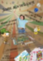 jeux_de_société_reduit.png