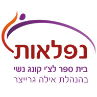 niflaot_logo_transparency.png