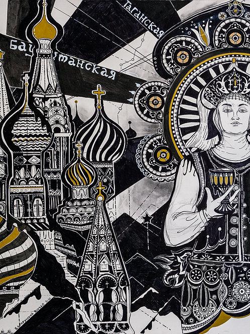 """""""The Empress: Mother Russia"""" (2019) von Sophie Schwarz"""