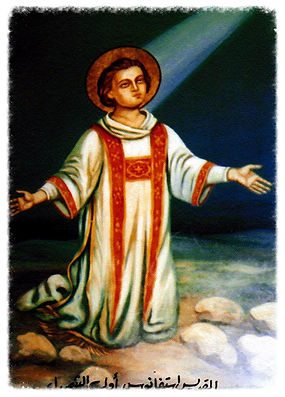 St Stephen Class for Coptic Hymns and Tasbeha