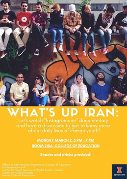 What's Up Iran: Documentary night and Discussion
