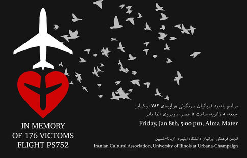 Vigil in Memory Victims of Flight PS752