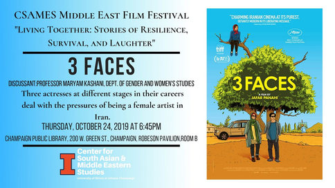 3 Faces - Film Screening (CSAMES)