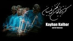 Kayhan Kalhor 2019