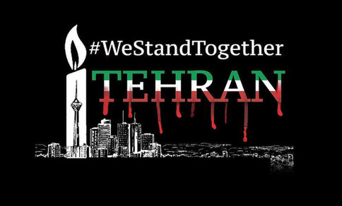 Solidarity with the Iranian victims of terrorism