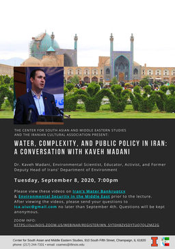 """""""Water, Complexity, and Public Policy in Iran: A Conversation with Kaveh Madani"""""""