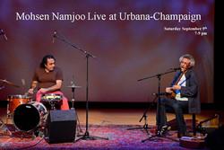 Mohsen Namjoo 2017