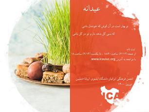 Nouroz Eidi
