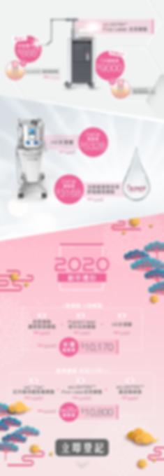 20200116 GDN Landing page.png