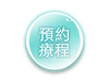 round-transparent-button-psd.png