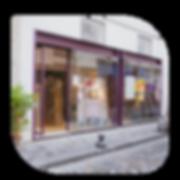 paravent artiste décoration acheter art création paravent originale oeuvre d'art geneviève bonieux Genevieve Bonieux Paris Artist Plasticienne galerie d'art Paris Gallery Art Galery Art Paris rue de Lappe 11ème arrondissement Paris11