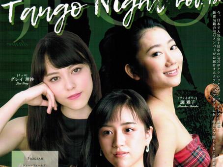 「JPCO CLASSIC & TANGO Special Night vol.12」のお知らせ