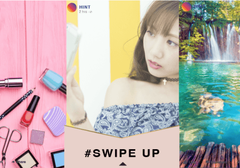"""インスタグラム""""動画""""に特化した制作マーケティングプラン「#swipeup(スワイプアップ)」の提供を開始"""