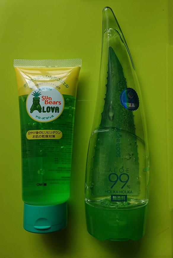 「化粧水」と「美容液」。
