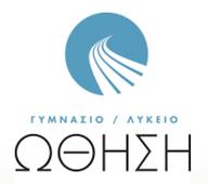 Othisi