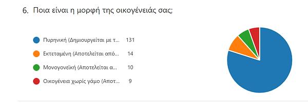 EREVNA (5).png