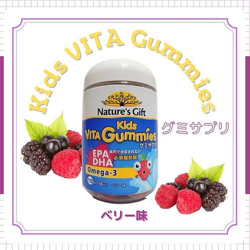 kidsビタグミサプリ Omegaー3必須脂肪酸【ベリー味】