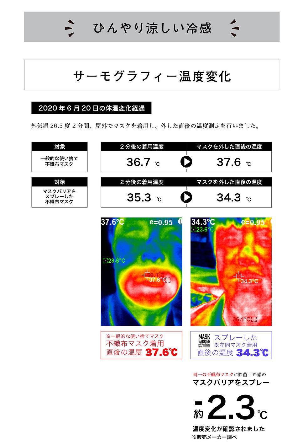 mask-sp02-2-3.jpg