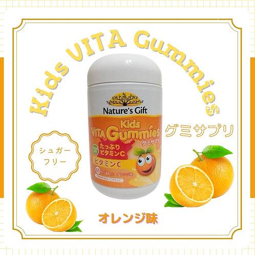 kidsビタグミサプリ ビタミンC 【オレンジ味】