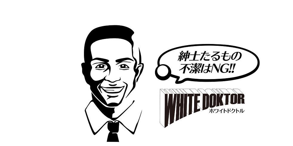 white001-6-1.jpg