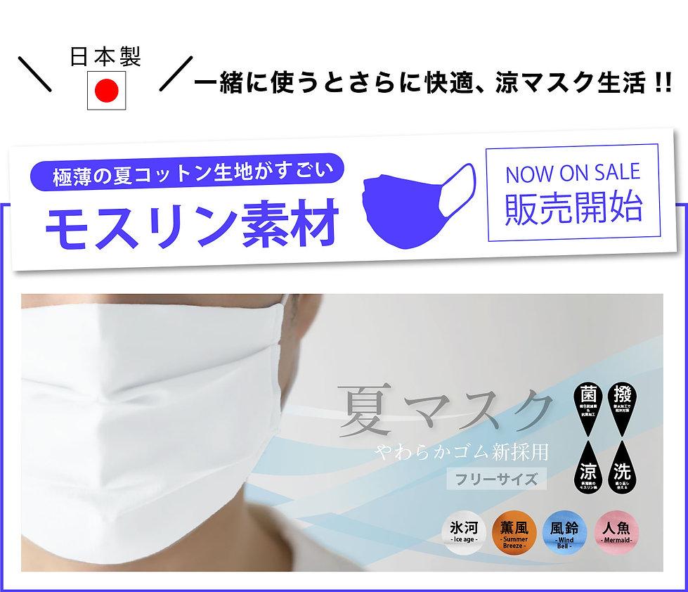 mask-sp02-2-5.jpg