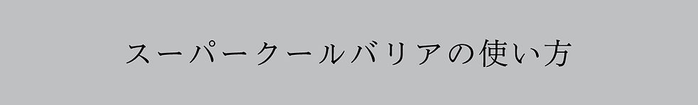 mask-sp02-3-5.jpg