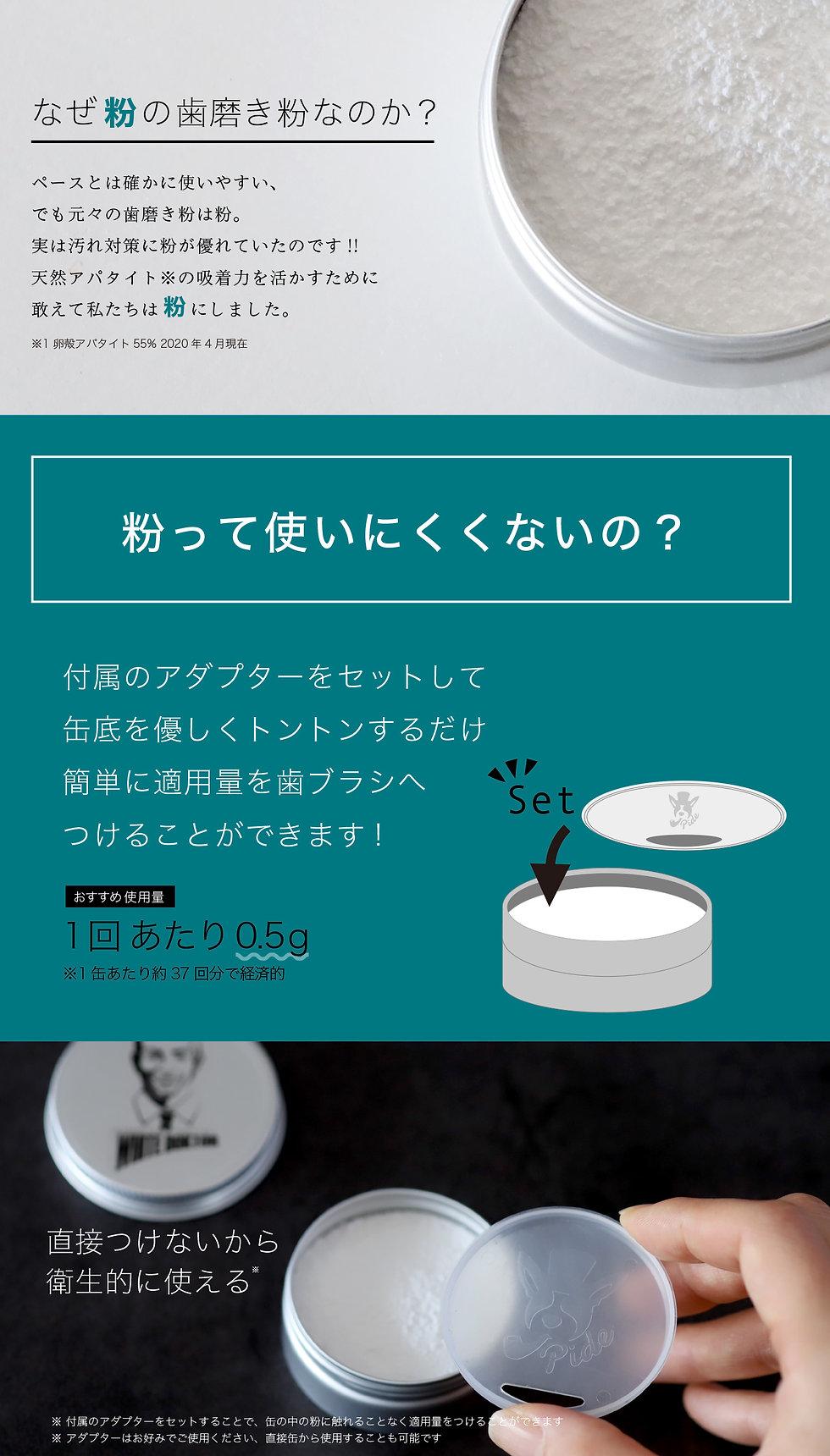 white001-2-1.jpg
