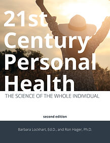 21st Century Personal Health