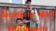 chrisseabass_edited_edited.jpg