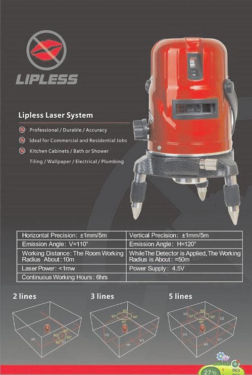 RedLaser-brochure.jpg