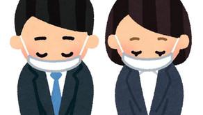 【168bar 六本木店】営業時間変更のお知らせ