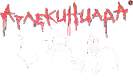 logo_site_1_1.png