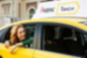 Реклама в Яндекс такси Москва
