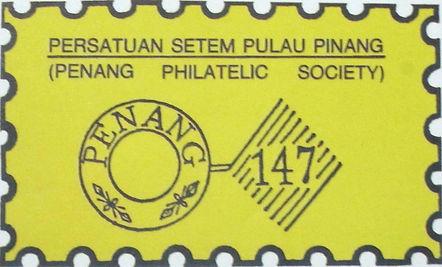Penang Philatelic Society